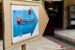 Выставка-конференция «Интернет вещей»