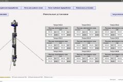 MonEco hardware and software complex based on AggreGate SCADA/HMI