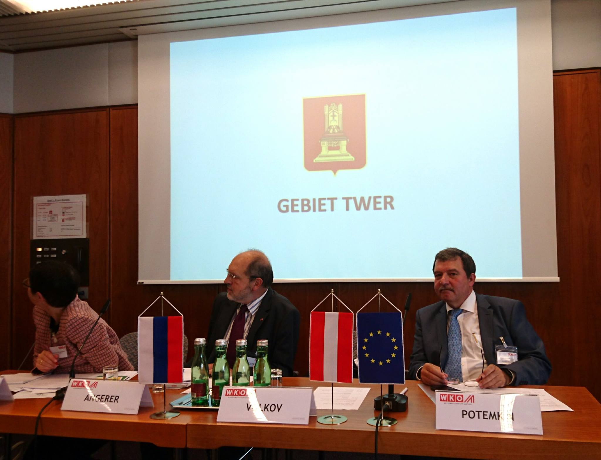 Tibbo Road Show in Austria 2017