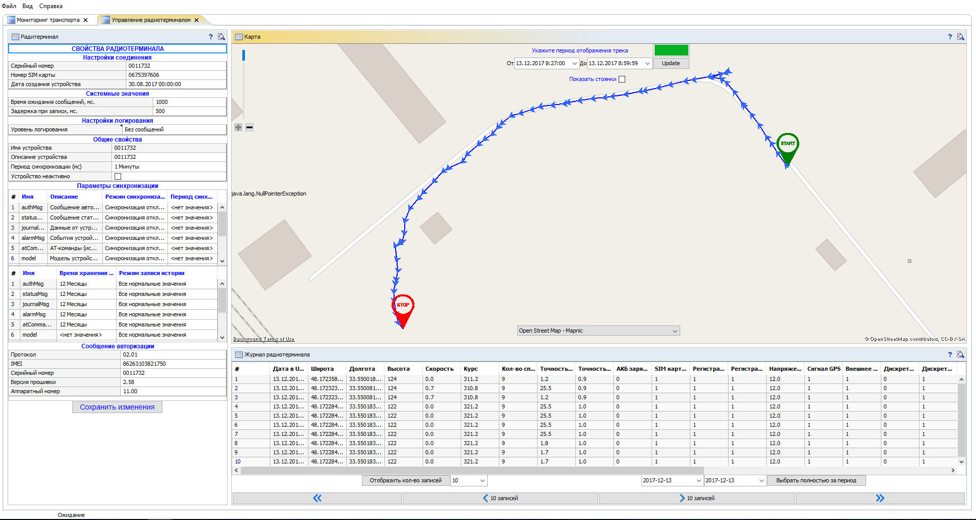 Remote Monitoring of Earthmover Operation