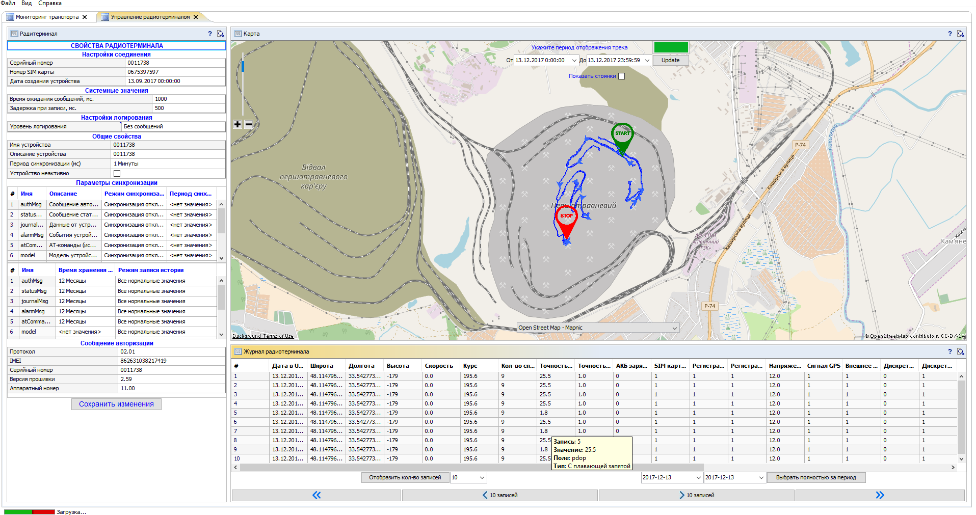 Remote Monitoring of Earthmover Operation for SevGok Company