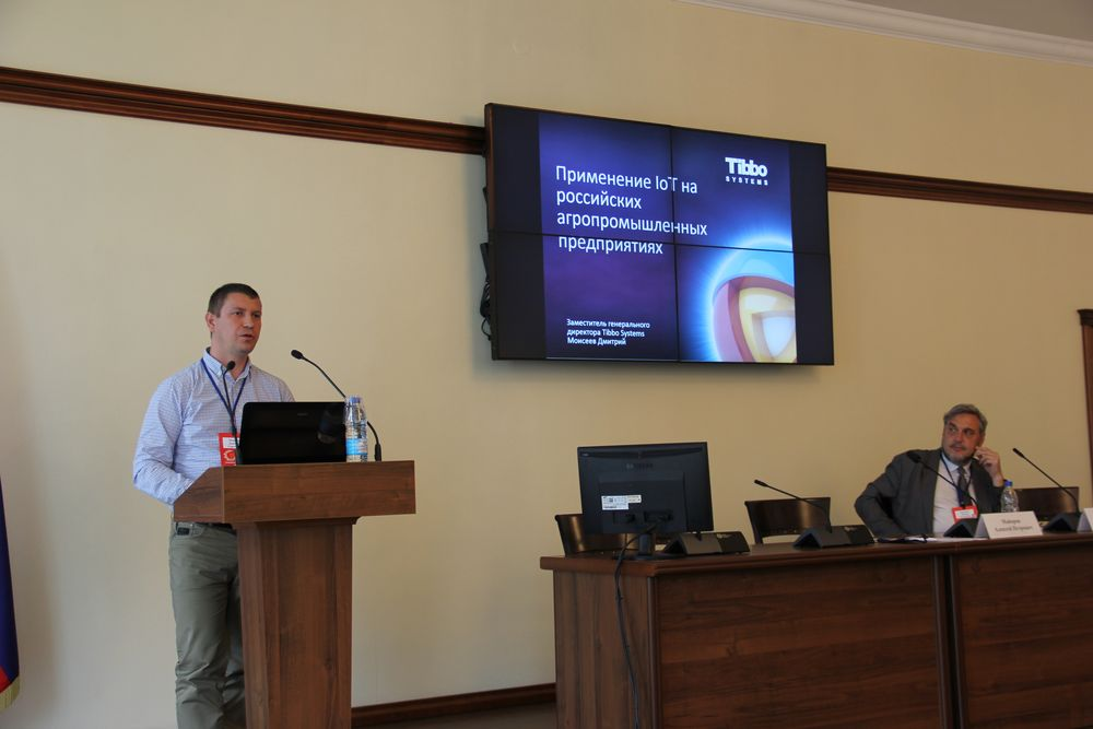 Dimitri Moiseev, Tibbo Systems deputy CEO at VIII Stolypin Conference