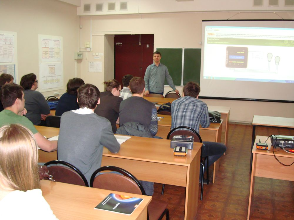 A lecture for senior students in the Moscow Technical University of Communications and Informatics (MTUCI)