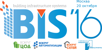 BIS 2016 International Forum