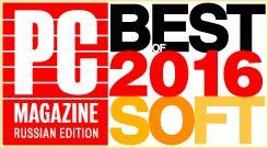 AggreGate Software is one of the best software of 2016 by PCMag