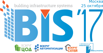 Tibbo System is an Official Partner of BIS 2017